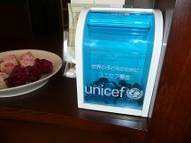 2011年度『世界の子どもたちへの支援』報告