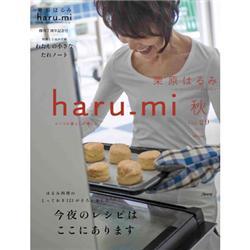 2013年9月1日発売の「haru_mi 秋 Vol.29」にアートギャッベの記事が掲載されました。