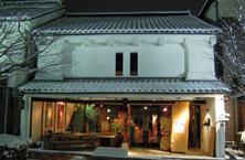 松葉屋家具店 +くらし道具学研究所