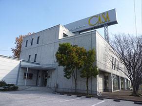 カーサ・シモダ