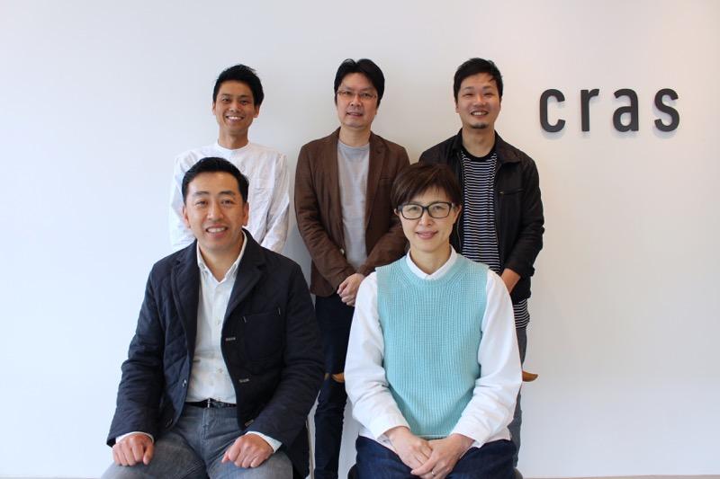 cras(クラス)