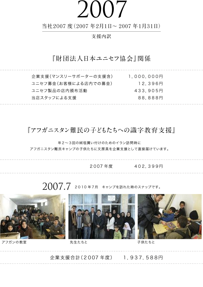 1403_shien_13