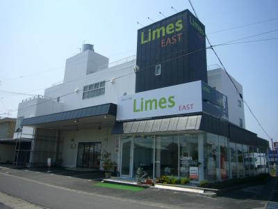 平塚家具 Limes