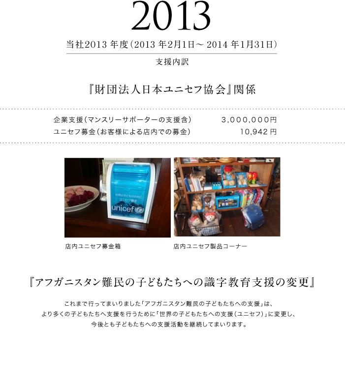 1403_shien_03