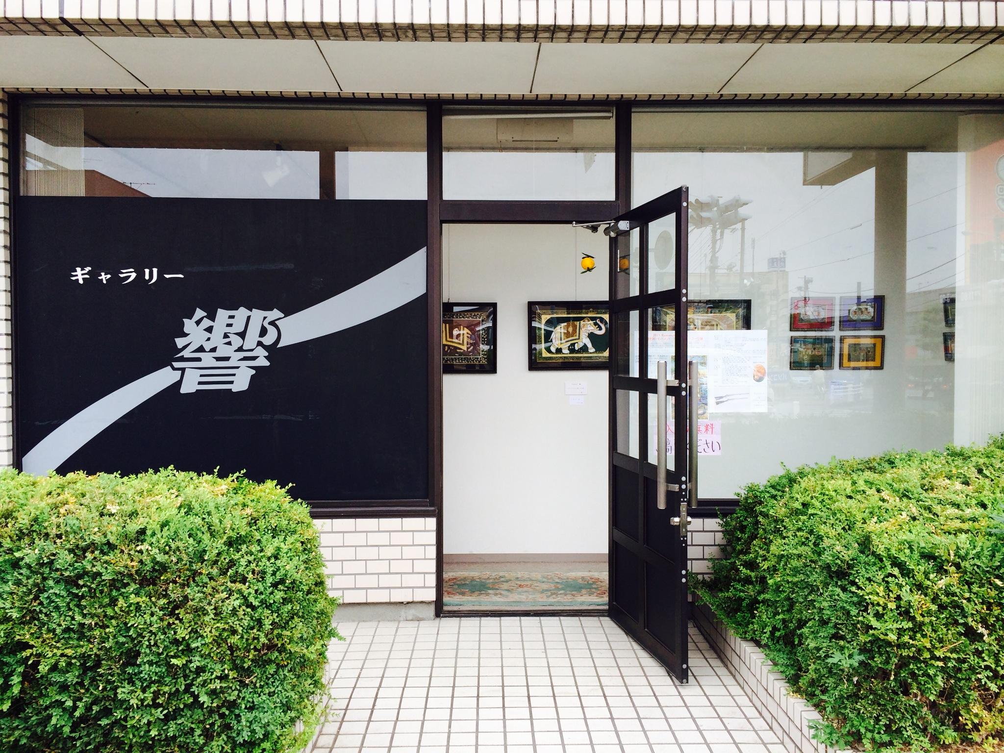 アートギャッベ®展 in 宇都宮