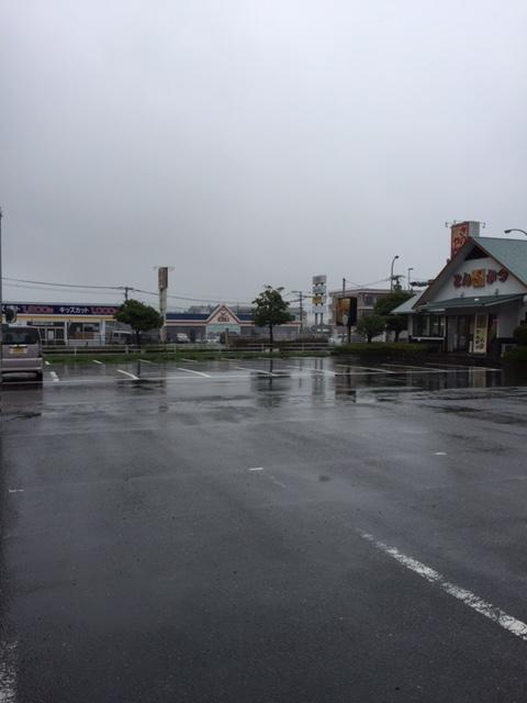 【佐賀唐津】 雨にも負けず、台風にも負けず! アートギャッベ展 in 唐津