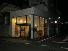 Galleria Luce (ガレリア・ルーチェ)