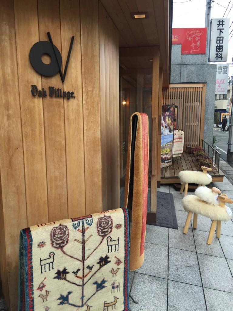 【東京 自由が丘】キッチンも楽しく アートギャッベ