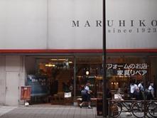 2/20~東京・千葉・佐賀・広島にてアートギャッベ展 開催!