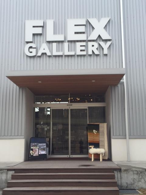 【広島南区】会場をご案内致します!アートギャッベ展 in 広島南区