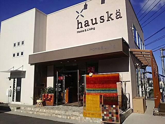hauska(ハウスカ)