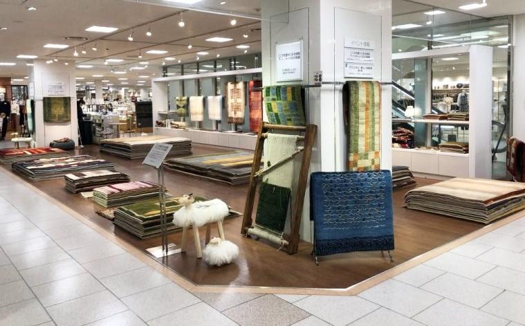 アートギャッベ ®× 有名百貨店 コラボイベント開催情報