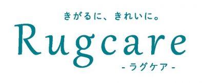 ラグケアロゴ