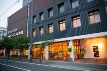 NOGAMI(野上家具店)