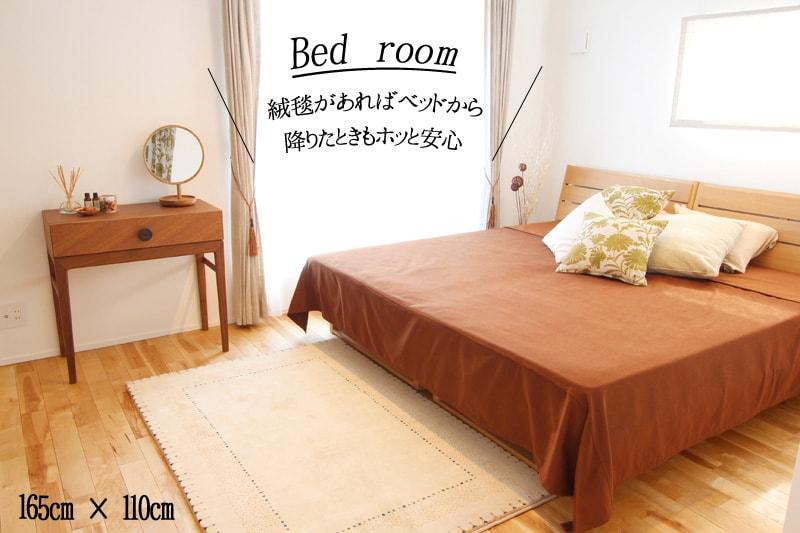 8位 ベッドサイド